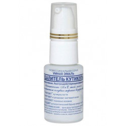 Buy Smart enamel cuticle remover 15ml