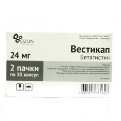 Buy Vestikap capsules 24mg №60