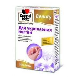 Buy Doppelgerts beauty pills for strengthening nails №30