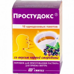 Buy Cold powder powder sachets 5g №10 black currant