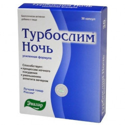 Buy Turboslim night enhanced capsule formula 300mg №30