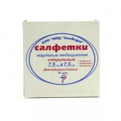 Buy Napkins sterile 7,5х7,5 №10