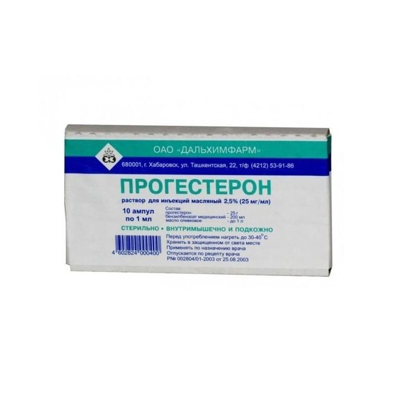 Buy Progesterone Ampoule 2.5% 1ml №10