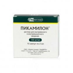 Buy Picamilon ampoules 0.1 / ml 2 ml n10
