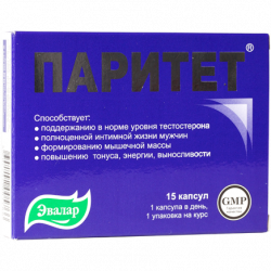 Buy Parity capsule 0,38g №15