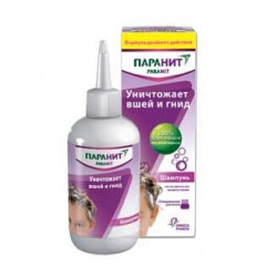 Buy Paranit shampoo remedy pediculicide 200ml