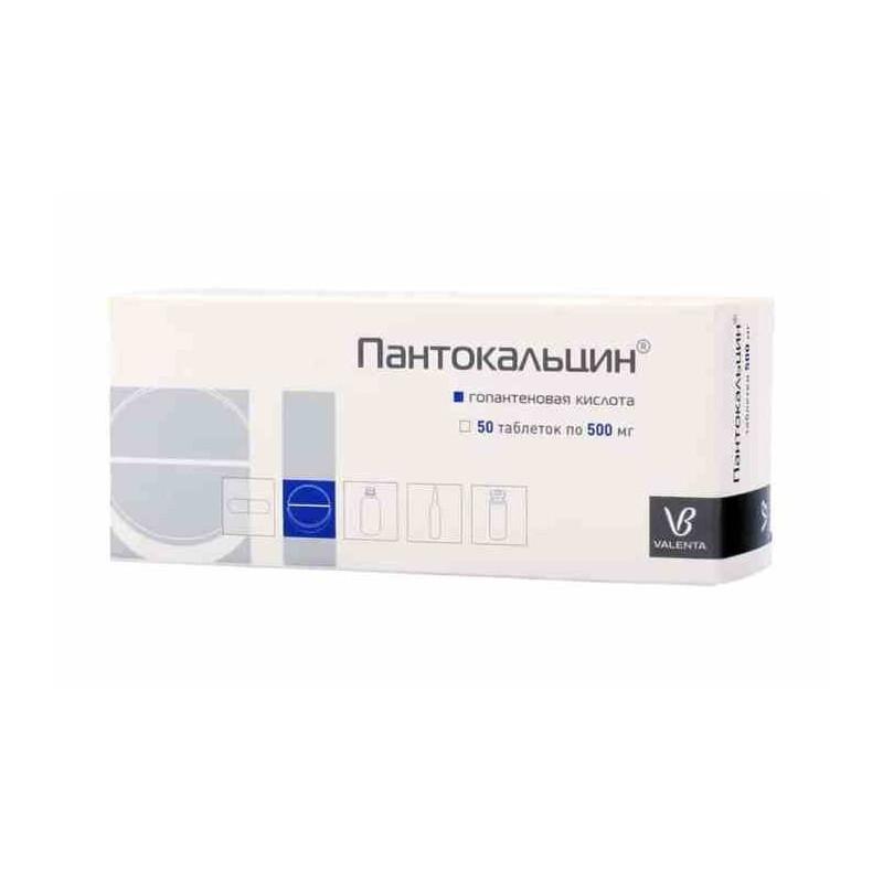Buy Pantokalcin tablets 500mg number 50