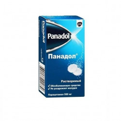 Buy Panadol soluble tablets 500mg №12