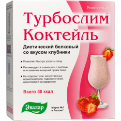 Buy Turboslim diet sachet cocktail 24g №5