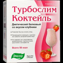 Buy Turboslim diet sachet cocktail 24g №5
