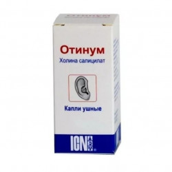Buy Otinum ear drops 20% 10ml