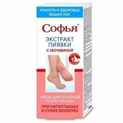 Buy Sophia body cream 75ml e-kt leeches and urea