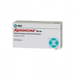Buy Arcoxia tablets 90mg №28