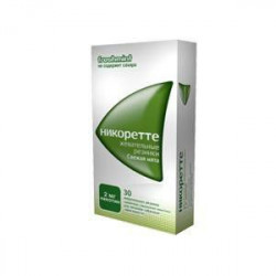 Buy Nicorette chewing gum 2mg №30 fresh mint