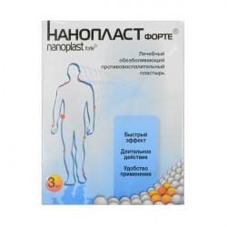 Buy Nanoplast forte adhesive anesthetic anti-inflammatory patch 7 * 9 No. 3