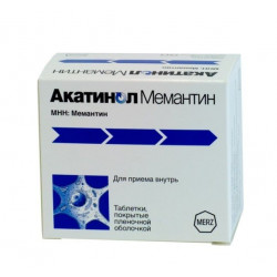 Buy Akatinol memantine coated tablets 10mg №30