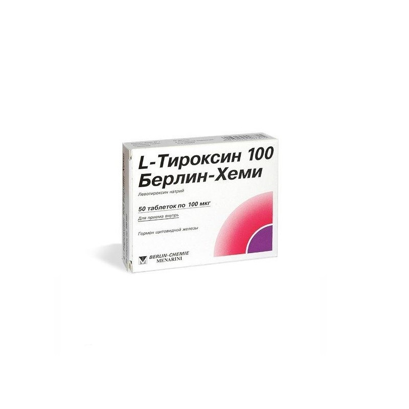 L Thyroxine Pills 100mcg 50