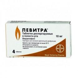 Buy Levitra tablets dispersible 10mg №4