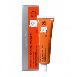 Buy 5 days foot cream sea buckthorn 35g