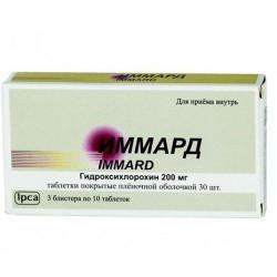 Buy Immard pills 200mg №30
