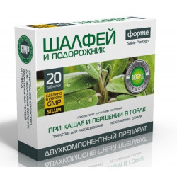 Buy Sage forte and plantain silum lozenges 1100mg №20
