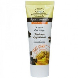 Buy Green Pharmacy Scrub for deep cleansing 75ml honey and coffee
