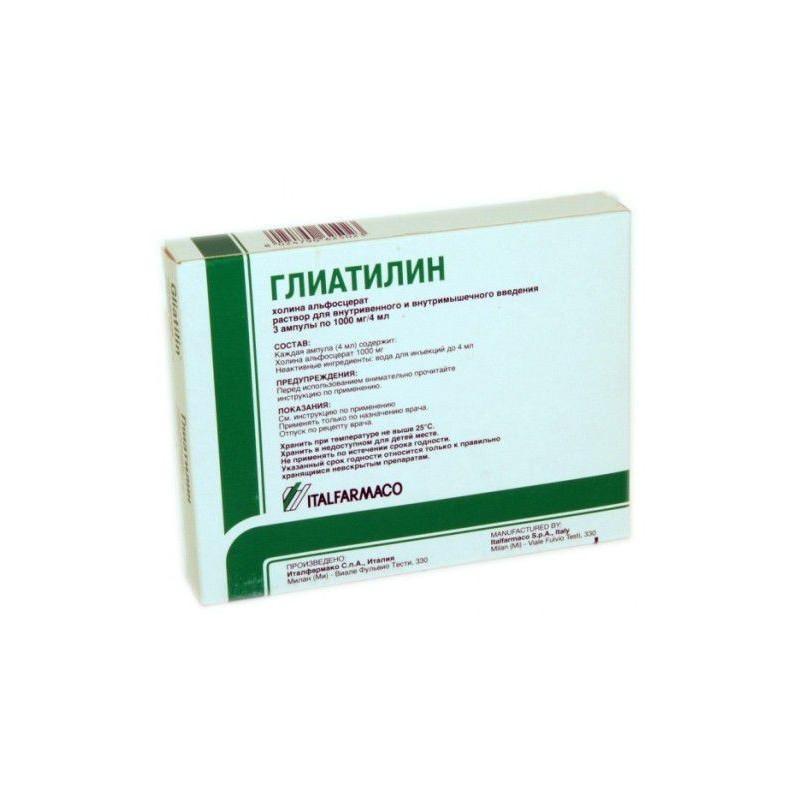 Buy Gliatilin ampoules 1000mg / 4ml №3