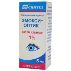 Buy Emoxy optician eye drops 1% vial 5ml