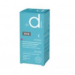 Buy Eva (Eva) Derma Night Nourishing Anti-Wrinkle Cream Mask 50ml