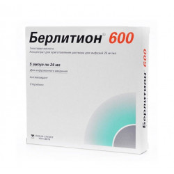 Buy Berlition 600edu ampoules 600mg / 24ml No. 5