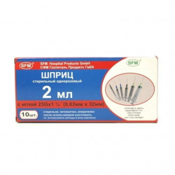 Buy Disposable syringe with needle 2ml №10