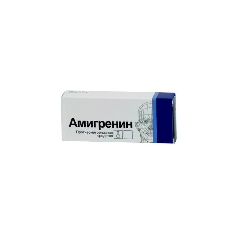 Buy Amigrenin tablets 100mg №2