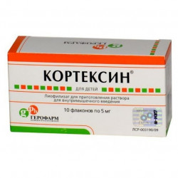 Buy Cortexin lyophilisate for the preparation of a solution of 5 mg No. 10
