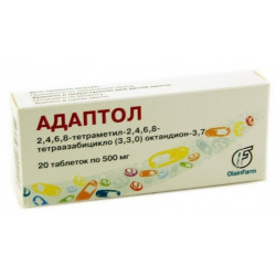 Buy Adaptol tablets 500mg №20