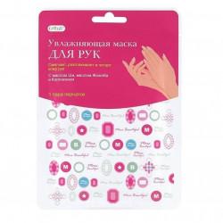 Buy Cettua (setua) moisturizing hand mask №1