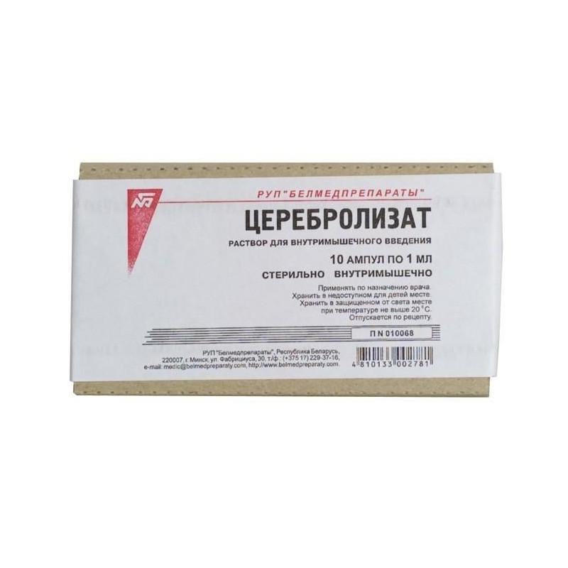 Buy Cerebrolizat ampoule 1ml №10