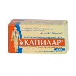 Buy Capilar tablets №100
