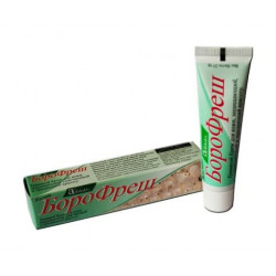 Buy Boro fresh cream 25g jasmine