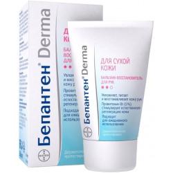 Buy Bepanthen Derma Balsam Restoration Hand Tube 50ml