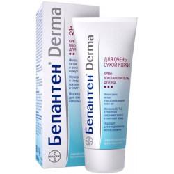 Buy Bepanten derma restorer foot cream tube 100ml