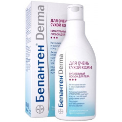 Buy Bepanten derma nourishing body lotion 200ml bottle