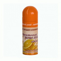 Buy Lipstick hygienic michel orange