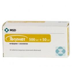 Buy Yanumet tablets 500mg + 50mg №56