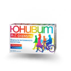 Buy Univit a-z formula tablets 1380mg №30