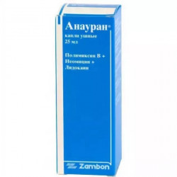 Buy Anauran drops ear bottle 25ml