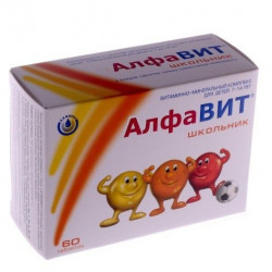 Buy Alphabet schoolboy chewable tablets number 60 (7-14 years)