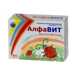 Buy Alphabet for children tablets №60
