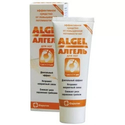 Buy Algel (Algel) foot antiperspirant gel 75ml