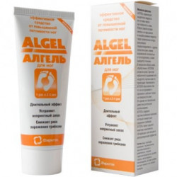Buy Algel (Algel) foot antiperspirant gel 20ml