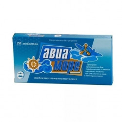 Buy Air-sea tablets number 20